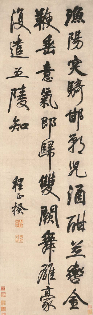 CHENG ZHENGKUI (1604-1676)