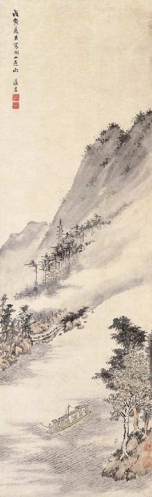 ZHANG HONG (1577- AFTER 1668)