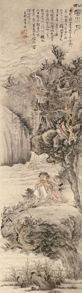 KUNCAN (SHIQI, 1612 - CIRCA 16