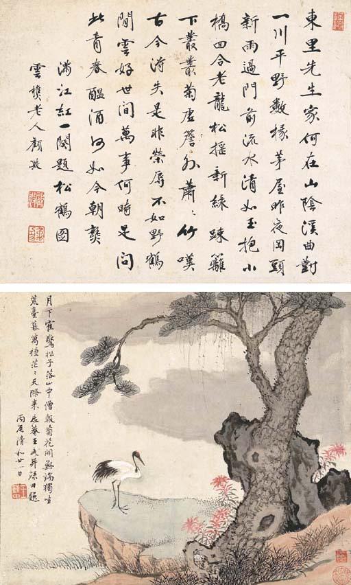 WANG WU (1632-1690)