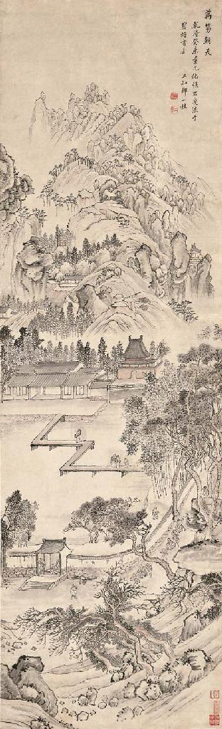 ZOU YIGUI (1686-1772)