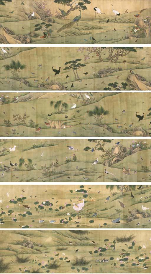 YU SHENG (18TH CENTURY)