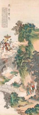 YU LAN (18TH-19TH CENTURY)