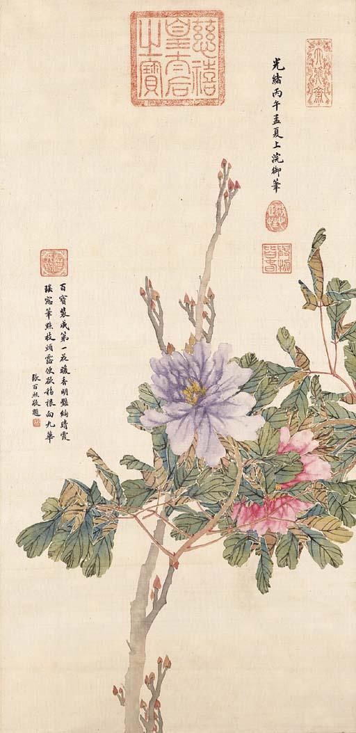 EMPRESS DOWAGER CIXI (1853-190