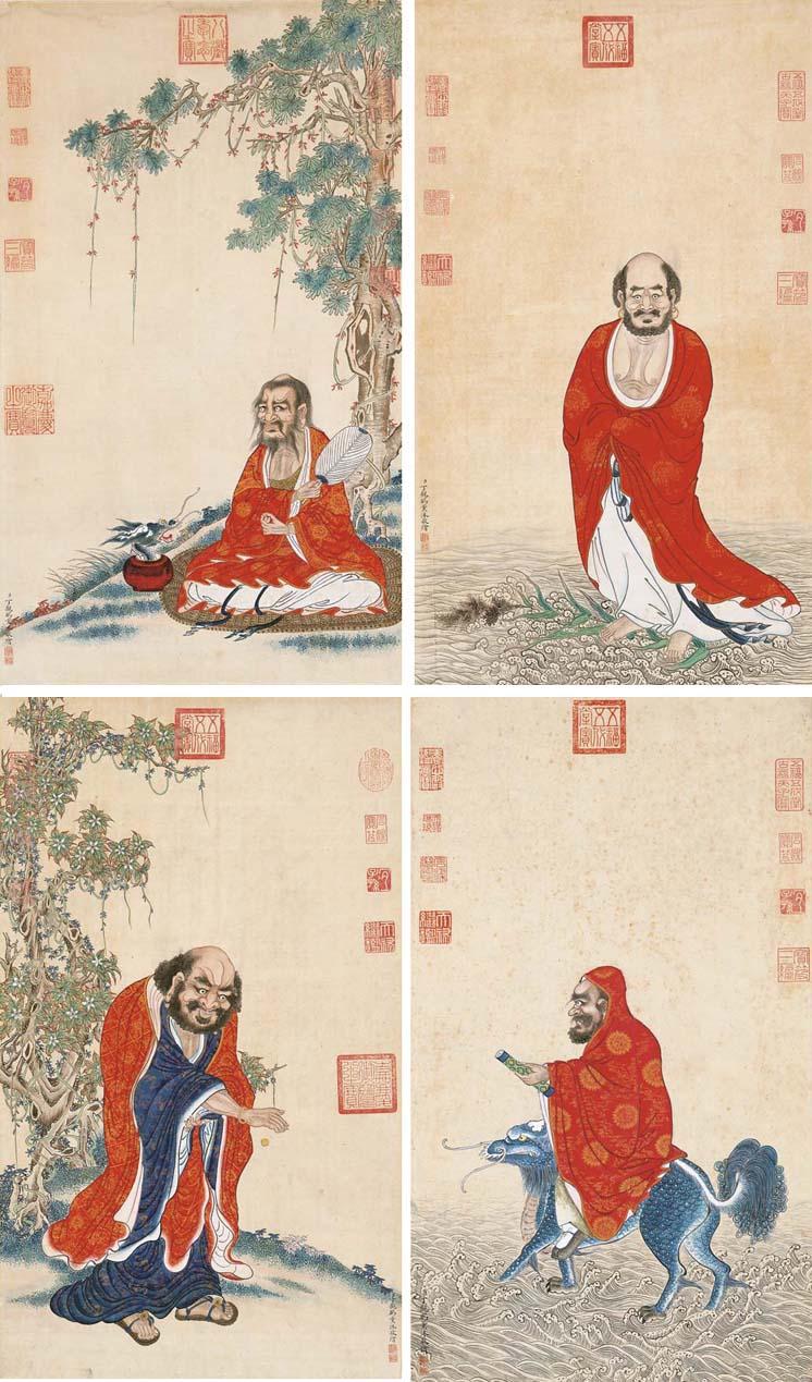 DING GUANPENG (ACTIVE 1742-175