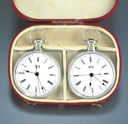JUVET. A PAIR OF SILVER OPENFA