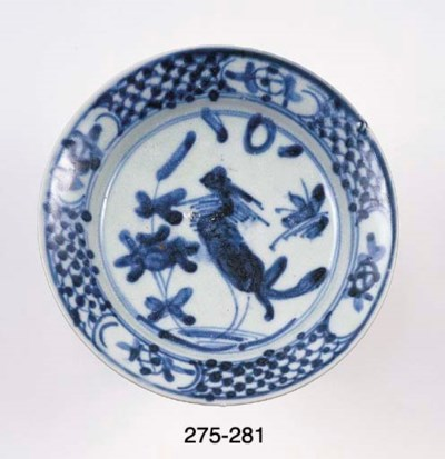 FIFTY SIMILAR SAUCER DISHES (