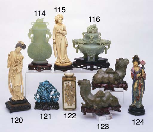 *A CHINESE IVORY FIGURE OF A Y