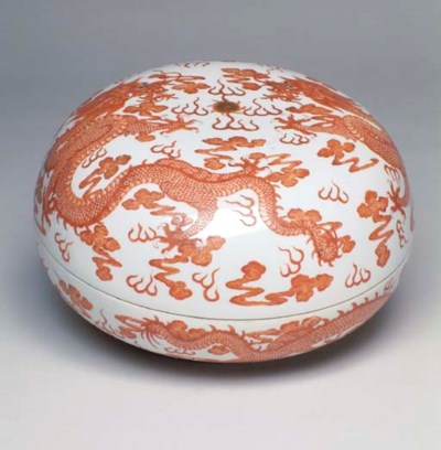 A CHINESE PORCELAIN SPHERICAL