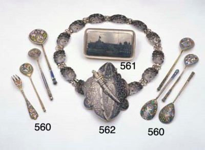 A COLLECTION OF RUSSIAN SILVER