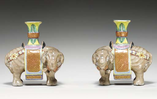 A SMALL PAIR OF ELEPHANTS