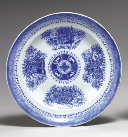 A BLUE ENAMEL 'FITZHUGH' PLATE