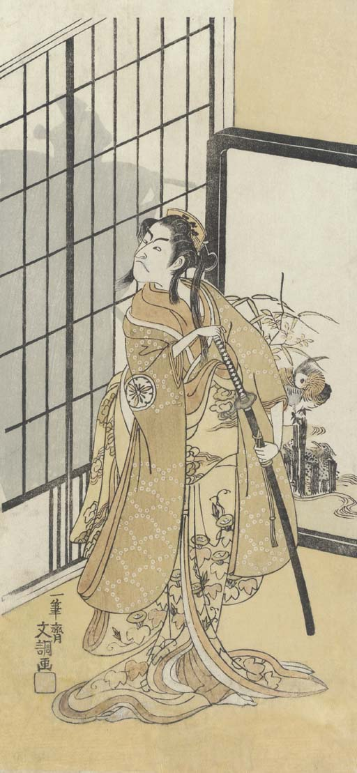 Ippitsusai Buncho (fl. ca. 176