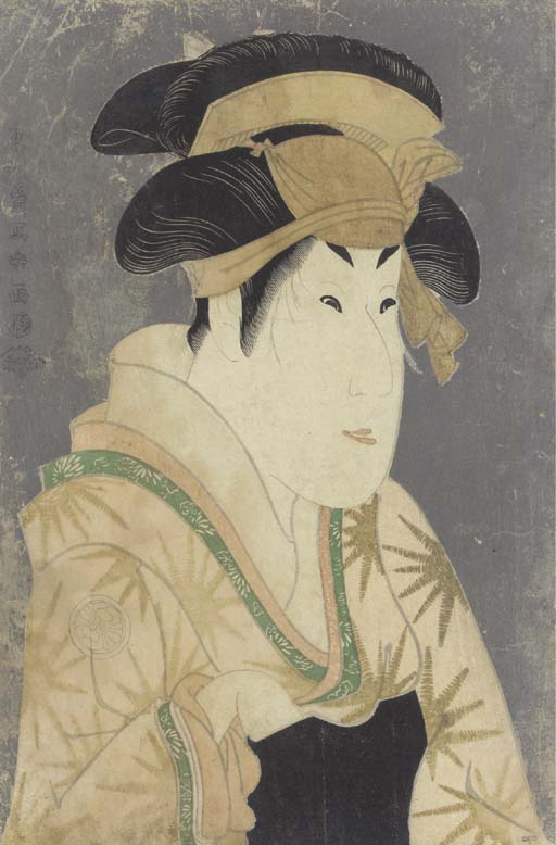 Toshusai Sharaku (Act. 1794-95