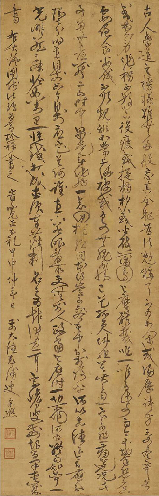Attributed to Shunpo Soki (140