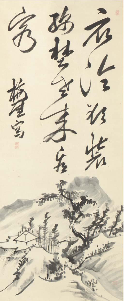 Totoki Baigai (1749-1804)