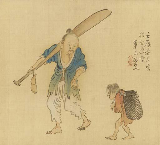 Watanabe Kazan (1793-1841)