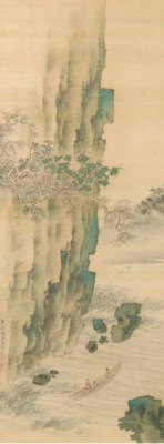 Tachihara Kyosho (1785-1814)