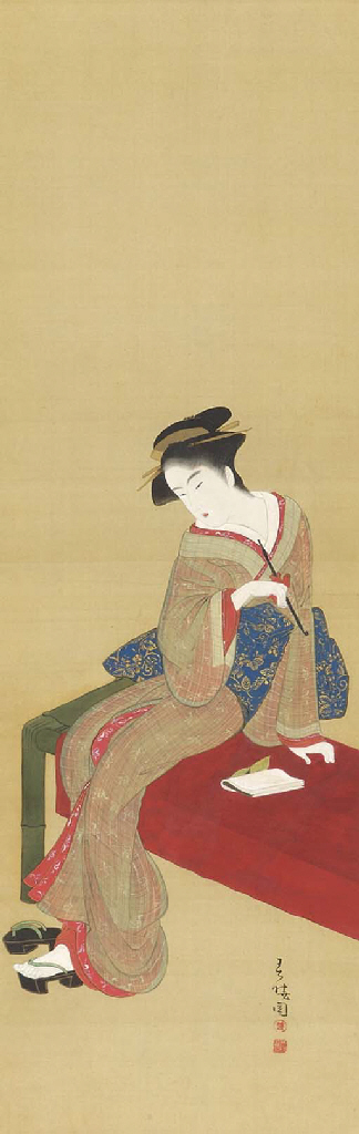 Katsukawa Shungyo (act. ca. 17