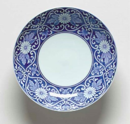A Small Porcelain Dish