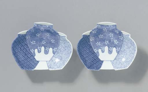 Two Small Porcelain Dishes
