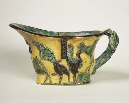 A Large Pottery Brazier for th