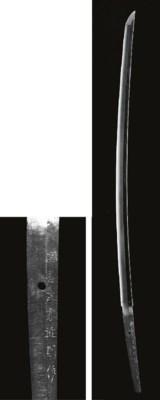 A Shinshinto Slung Sword (Tach