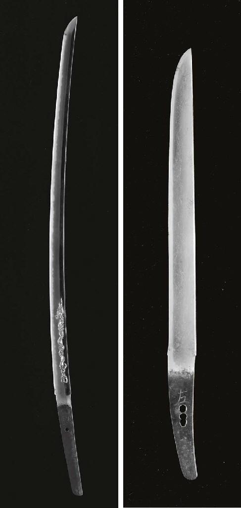 A Long Blade (Katana) and a Da