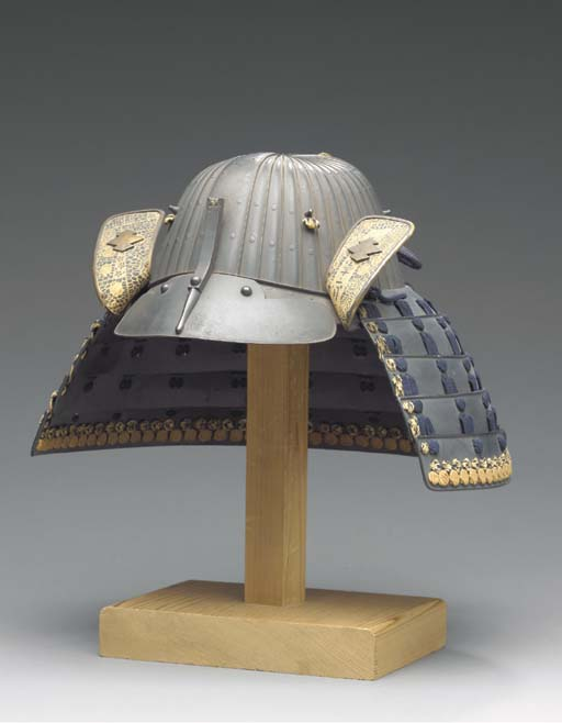 A Thirty-Eight Plate Helmet (S