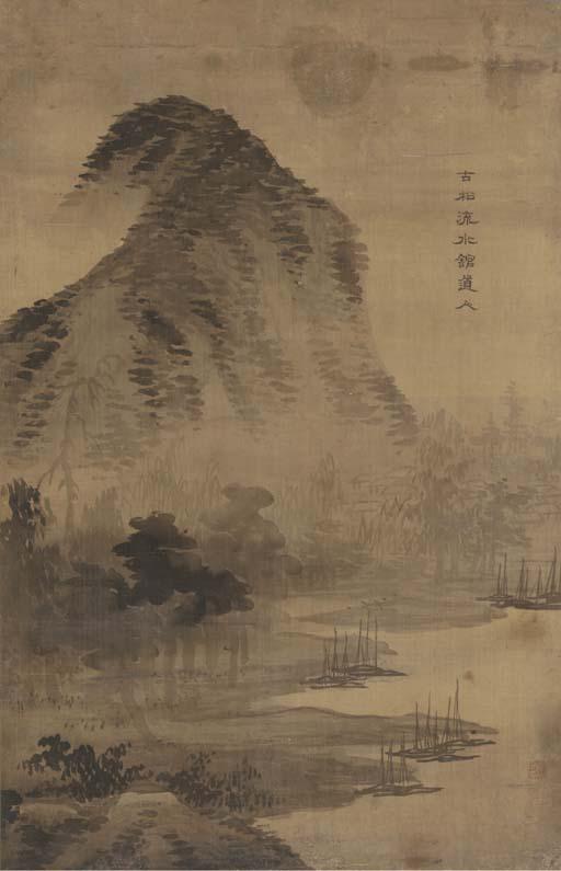 Yi Inmun (1745-1821)