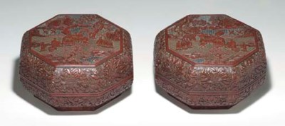 A PAIR OF CARVED RED LACQUER O