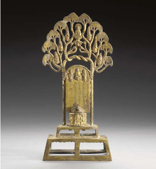 A GILT-BRONZE BUDDHIST VOTIVE