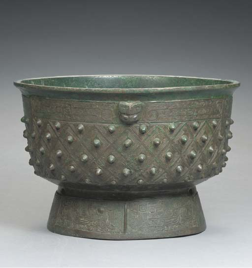 A BRONZE RITUAL FOOD VESSEL, Y