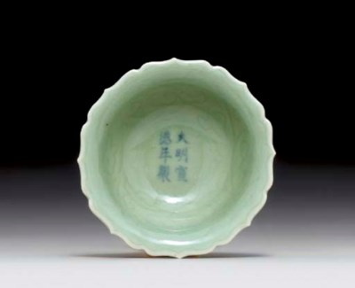 A SMALL CELADON-GLAZED BARBED