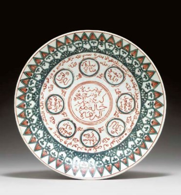 A TURQUOISE AND RED-GLAZED ARA
