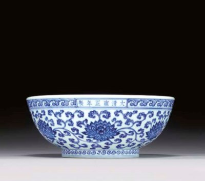 A MING-STYLE BLUE AND WHITE 'D