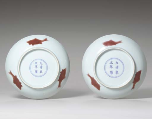 A PAIR OF COPPER-RED-DECORATED