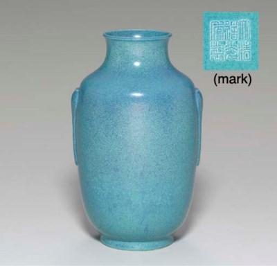 A FINE 'ROBIN'S EGG' BLUE LANT