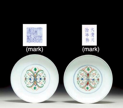 TWO LARGE DOUCAI SAUCER DISHES