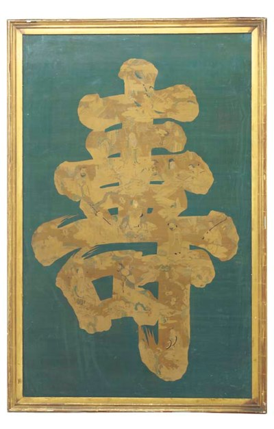 A CHINESE PAINTED SILK PANEL,