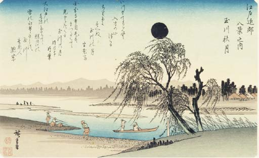 TWO JAPANESE WOODBLOCK PRINTS,