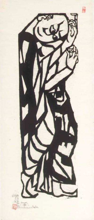 SHIKO MUNAKATA (1903-1975)