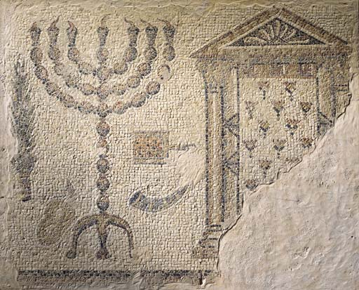 AN EARLY JEWISH MARBLE AND GLA