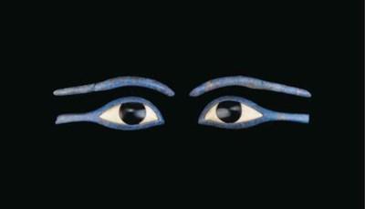 A PAIR OF EGYPTIAN STONE EYE I