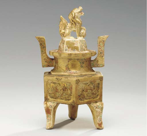 A JAPANESE SATSUMA CENSER AND