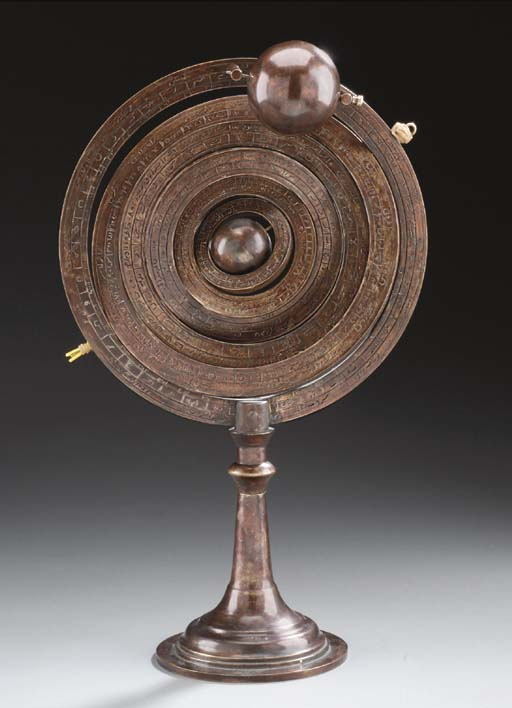 An unusual brass Islamic armil