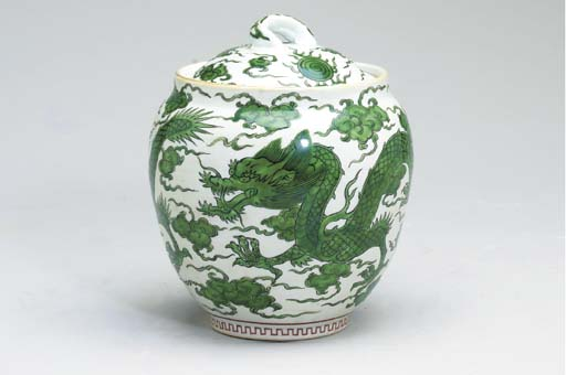 A PAIR OF GREEN-GLAZED DRAGON