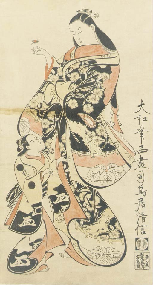 A KIYONOBU PRINT OF A STANDING