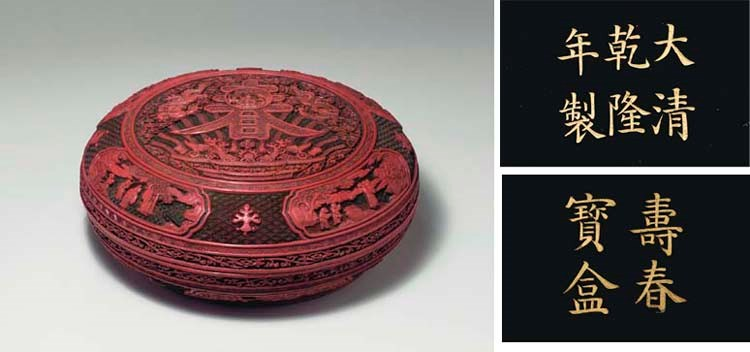 A CARVED THREE-COLOR LACQUER C