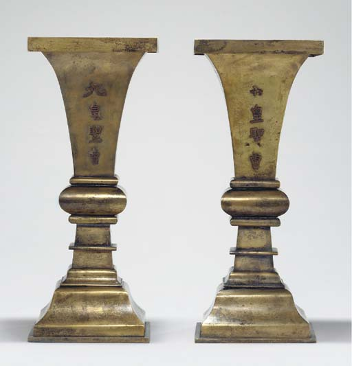 A PAIR OF UNUSUAL LARGE GILT-M